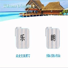 郁南县可以写可行性报告公司-可行图片