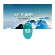 东昌府项目可行性报告如何收费图片