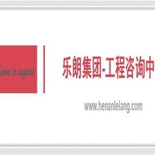 河南怎么做可行性报告的公司图片