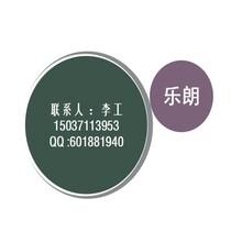 平江县写可研报告可行性报告-生态廊道图片