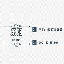 贺州写可行性报告范文-做可行性报告的企业图片