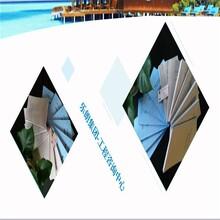 北塔商业计划书编制机构图片