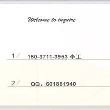 武陟县可行性研究报告收费标准图片