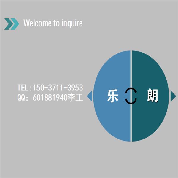兴山县商业计划书找人代写多少钱?写