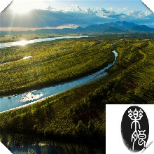 西宁写可行性报告《生态农业观光园》/怎么写图片