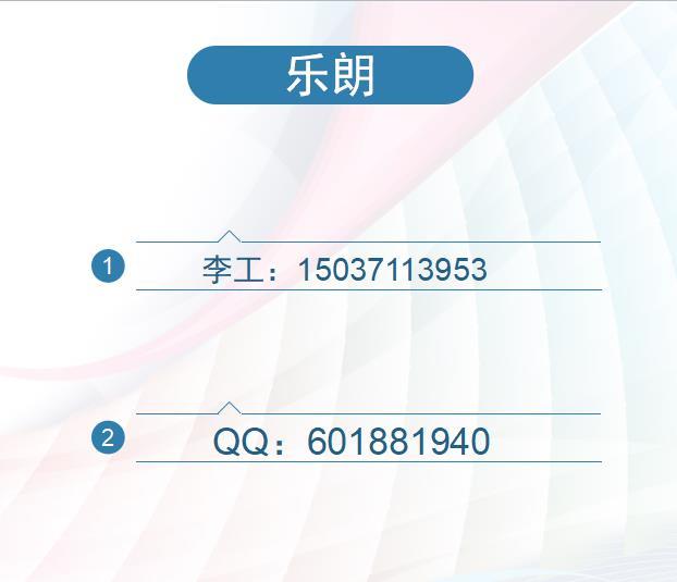 双牌县商业计划书找人代写多少钱?写
