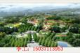 宁波写特色村镇建设项目可行性报告的公司