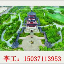 东光县代写项目计划书-可行性报告代写图片