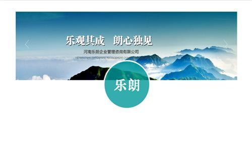编制节能评估报告永清县机构
