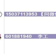 安平县本地写可行性报告-写范文的可行报告图片