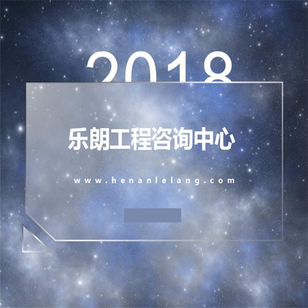 安平县本地写项目实施方案范文-报告公司
