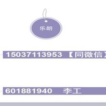 永清县商业计划书可行性报告永清县编写单位图片