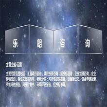 镇平县撰写可行性报告专家编写-可以可行图片
