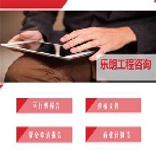 新青区本地写项目实施方案范文-报告公司图片