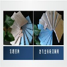 鸡东县撰写资金申请报告公司加急写报告图片