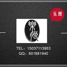 青龙满族自治县写资金申请报告专业公司图片