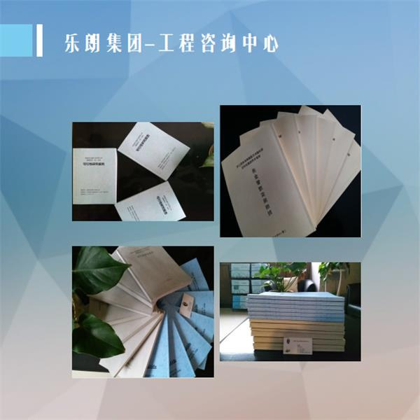 怎么写资金申请报告东光县写报告能通过