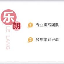 平陆县可以写项目实施方案、写可研可以可行公司图片