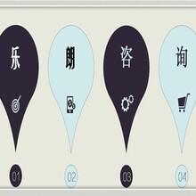 延吉市写资金申请报告编写可行-甲级资质图片