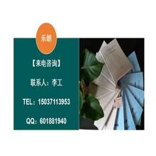 新河县做可行性报告编制内容/可行范本图片