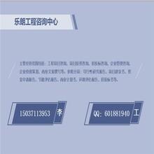 蒲县写可行性报告做报告图片