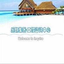绍兴可以写可行性报告的公司写报告图片