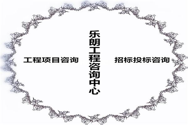 西丰县写项目计划书的公司-可以做