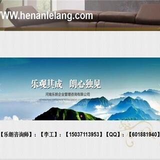 西丰县写项目计划书代写的公司-可以做图片4