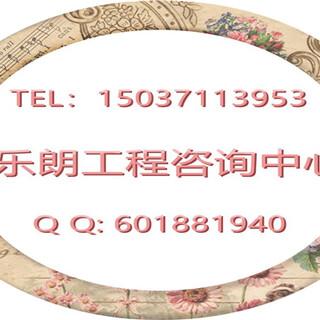 西丰县写项目计划书代写的公司-可以做图片3