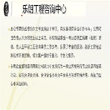 可以编写广安商业计划书公司图片
