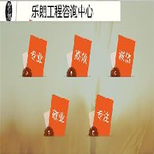 江门项目申请报告编辑图片