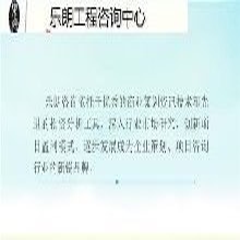 广安商业计划书精写图片