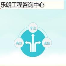 广安商业计划书模板图片