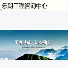 中山代写可研最专业公司图片