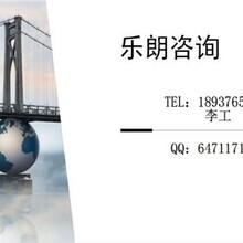 天峨县农业观光类可研报告编写图片