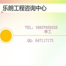 五原县制作商业计划书公司图片