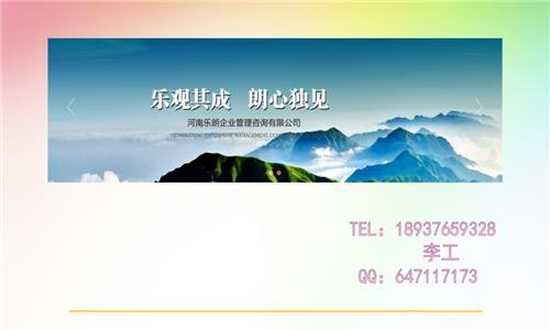 给政府的申请报告灵川县制作