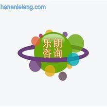 华容县资金申请报告便宜公司图片