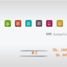 绥宁县可以做项目建议书公司图片
