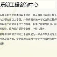 郑州会做稳定风险评估报告可行本地公司图片