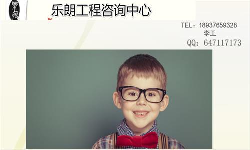 宁明县可行性报告可以写