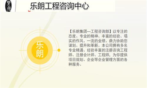 郑州商业计划书编写