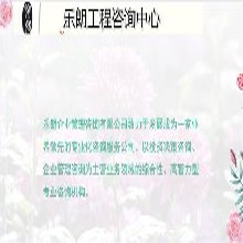海晏县可行性研究报告做图片