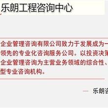 临桂县能编写项目建议书公司图片
