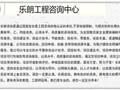 能写茶文化博物馆项目可行性研究报告图片