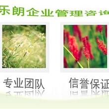 广安商业计划书能编写图片