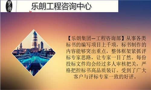柯坪县向政府申请土地报告