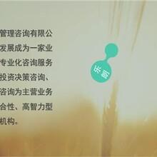 红河哈尼族彝族自治州可以编写可研单位图片