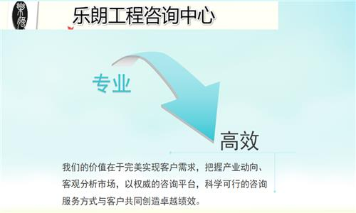 秀峰区向政府申请土地报告