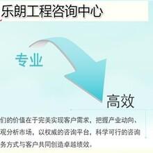 和静县可以做稳定风险评估报告可行图片